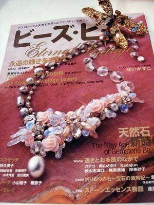 Beadsbookweb1