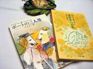 Bookskarelcapekweb1