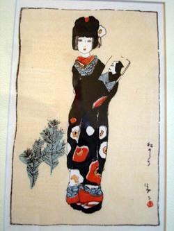 Yumejimatunouchiweb1