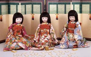 Mitsuiohina2008web4