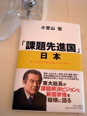 2008komiyamabooksweb1