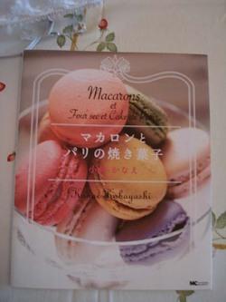 Macaronsbooksweb1