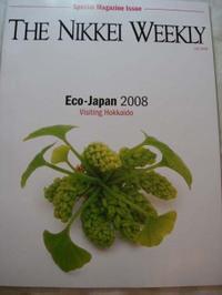 Magazine2008summer