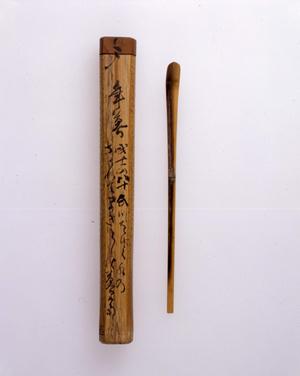Toshinokure
