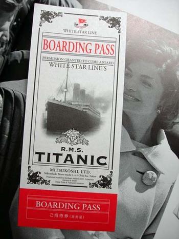 Titanicweb2