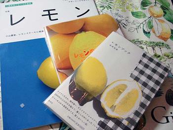 Lemonbooksweb1