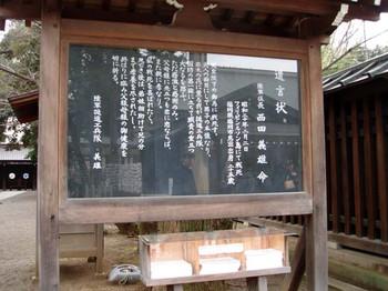 2016febyasukuniweb1